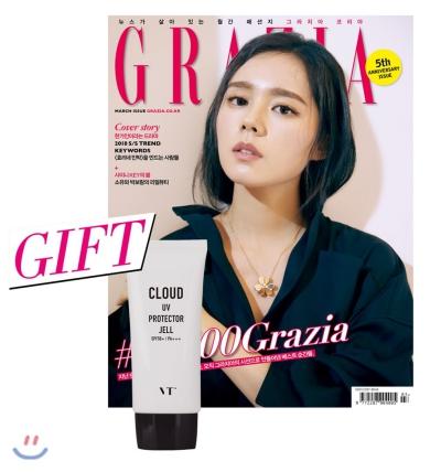 1_韓国女性誌_GRAZIA_グラツィア_2018年3月号1-2