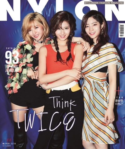 2_韓国女性誌_NYLON_ナイロン_2018年3月号_1