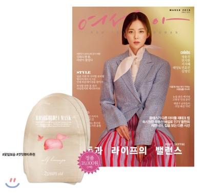 4_韓国女性誌_女性東亜_여성동아_2018年3月号_1-1