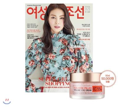 5_韓国女性誌_女性朝鮮_여성조선_2018年3月号1-1