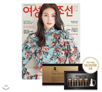 5_韓国女性誌_女性朝鮮_여성조선_2018年3月号1-2