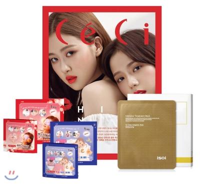 10_韓国女性誌_ceci_セシ_2018年3月号_1-1