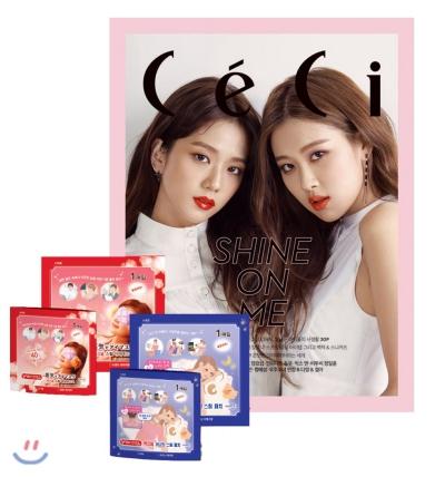 10_韓国女性誌_ceci_セシ_2018年3月号_1-2