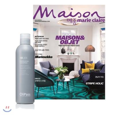 16_韓国女性誌_Maison Mariclair_メゾンマリクレール_2018年3月号