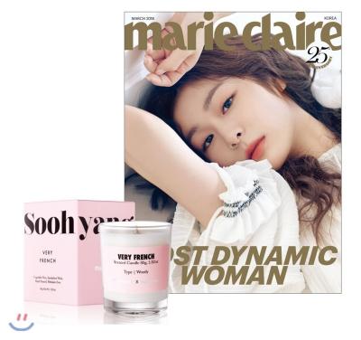 17_韓国女性誌_Mariclair_マリクレール_2018年3月号
