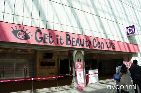 ゲットイットビューティコン_Get it Beauty_2018_4