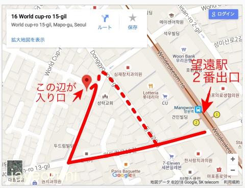 望遠洞_マンウォン_雑貨_RHOO_ルー_行き方_地図