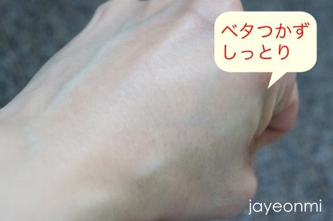 heynature_ヘイネイチャー_ドクダミ_アンプル_敏感肌_6