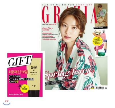 1_韓国女性誌_GRAZIA_グラツィア_2018年4月号1-1