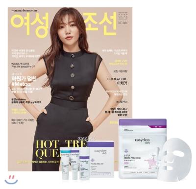 5_韓国女性誌_女性朝鮮_여성조선_2018年4月号1-1