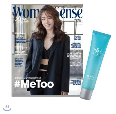 7_韓国女性誌_WOOMAN SENSE_ウーマンセンス_2018年4月号