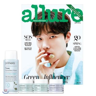 9_韓国女性誌_allure_アルーア_2018年4月号