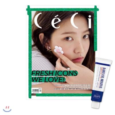 10_韓国女性誌_ceci_セシ_2018年4月号_1-1