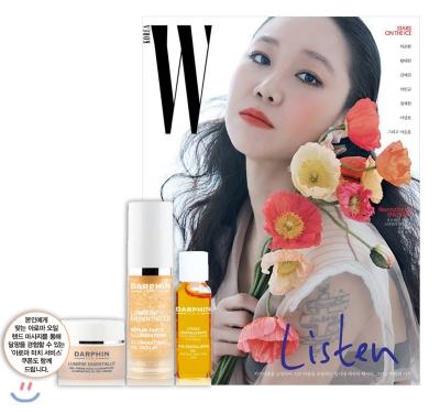 22_韓国女性誌_W KOREA_Wコリア_2018年4月号_1-1