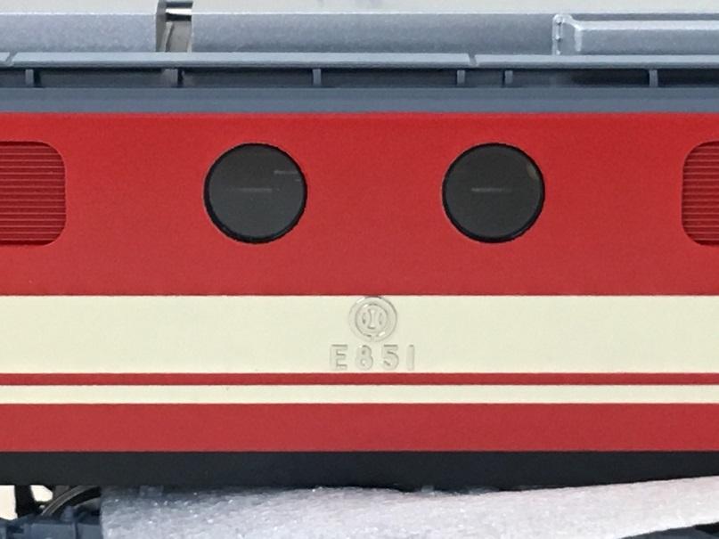 ムサシノモデル E851 1号機 8