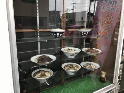 メニュー名のない食品サンプル