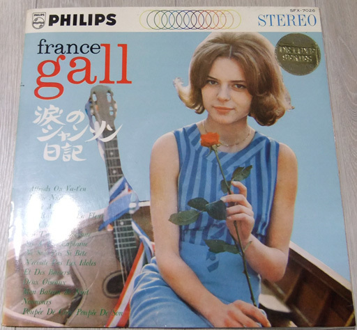 francegall2018 (18)