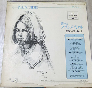 francegall2018 (21)
