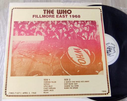 WhoFillmore1968 (11)