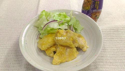 エスニックペースト トムヤムクンアジ で 鶏胸肉の