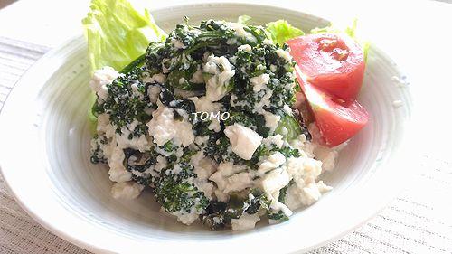 ブロッコリーとお豆腐のサラダ