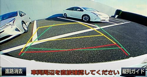 02_prius-s-safetyplus-6.jpg
