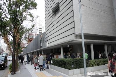 永久稲荷神社(中央区日本橋箱崎町)12