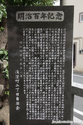 深川稲荷神社(江東区清澄)4
