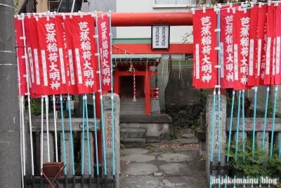 芭蕉稲荷神社(江東区常盤)2