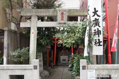 大廣神社(中央区日本橋浜町)2