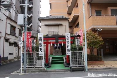 元徳稲荷神社(中央区日本橋浜町)1