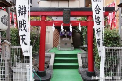 元徳稲荷神社(中央区日本橋浜町)2