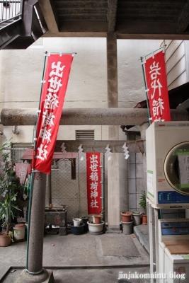 出世稲荷神社(中央区日本橋堀留町)3