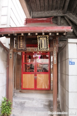 出世稲荷神社(中央区日本橋堀留町)5
