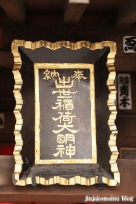 出世稲荷神社(中央区日本橋堀留町)6