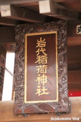 出世稲荷神社(中央区日本橋堀留町)7