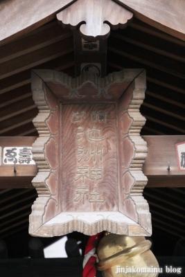 池洲稲荷神社(中央区日本橋堀留町)6