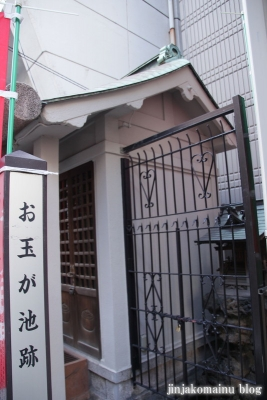 繁栄お玉稲荷大明神(中央区岩本町)4
