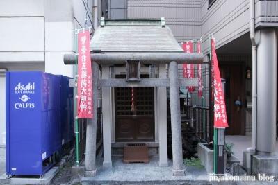 繁栄お玉稲荷大明神(中央区岩本町)1