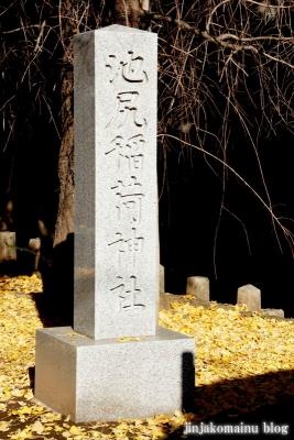 池尻稲荷神社(世田谷区池尻)9