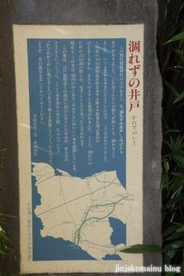 池尻稲荷神社(世田谷区池尻)10