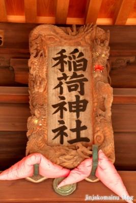 池尻稲荷神社(世田谷区池尻)13