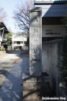 上町天祖神社(世田谷区世田谷)2