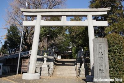 代田八幡神社(世田谷区代田)2