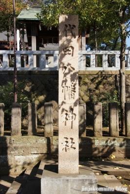 代田八幡神社(世田谷区代田)8