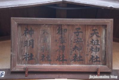 赤堤六所神社(世田谷区赤堤)28