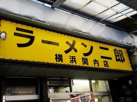 横浜関内_180202