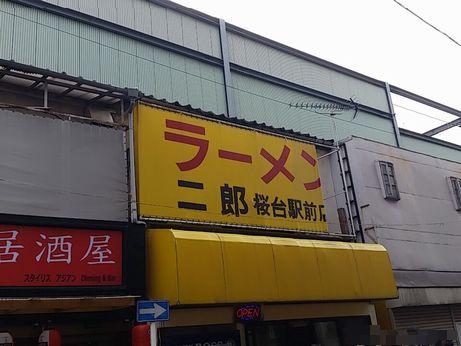 桜台駅前_180203
