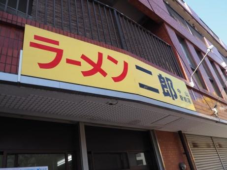 中山駅前_180304