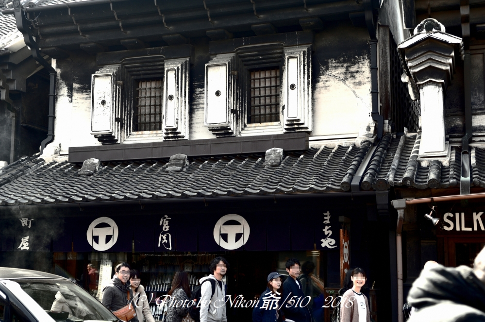 03 11 川越SN 2